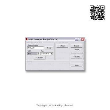 DAF developer tool